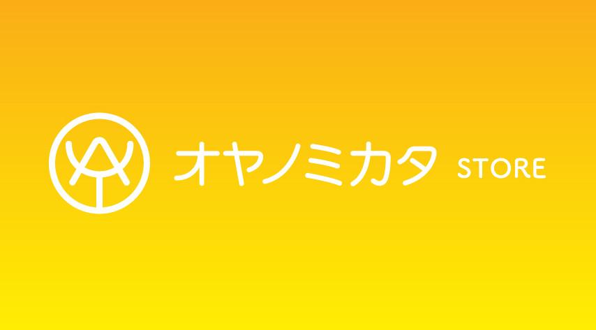 EC_Oyanomikata_Logo010