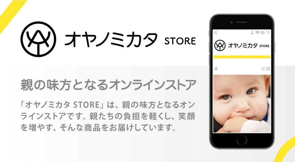 store036