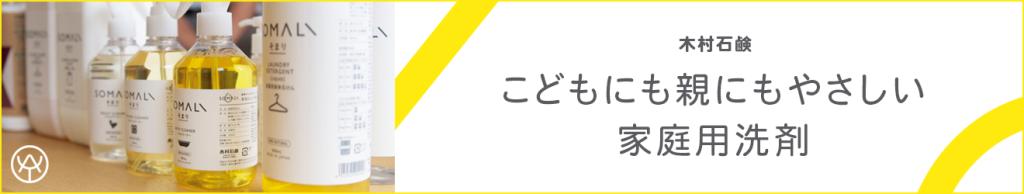 1320x250banner_kimura