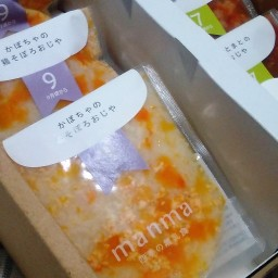 【manma レビュー】シンプルがうれしい無添加離乳食