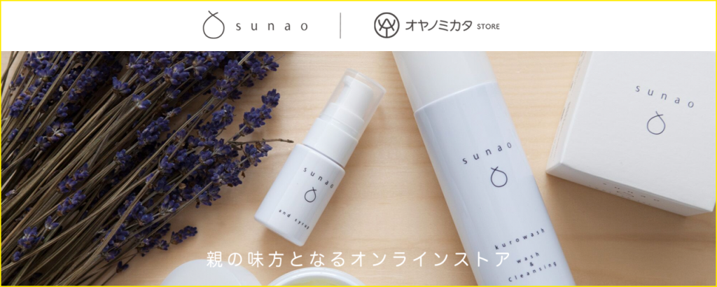 oyano_storetopimage_sunao