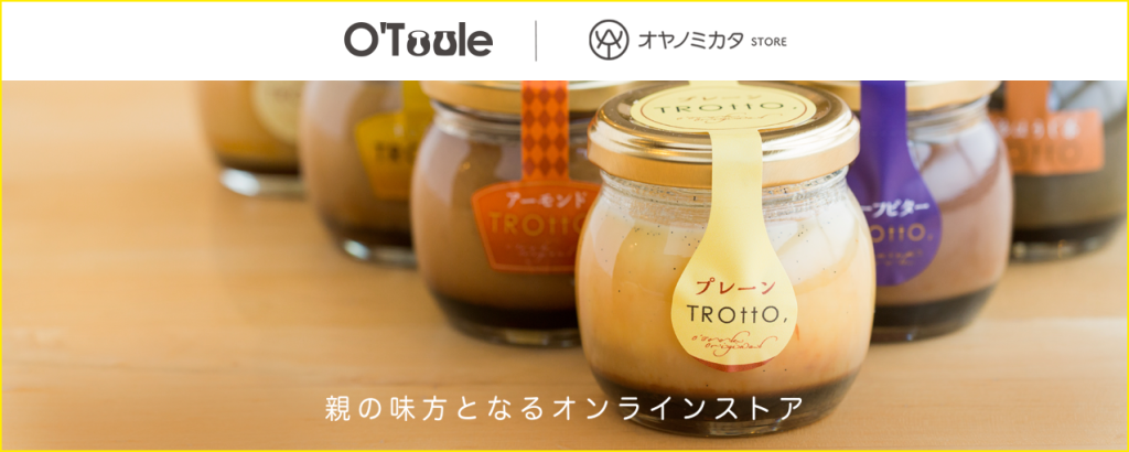 oyano_storetopimage_trottotest