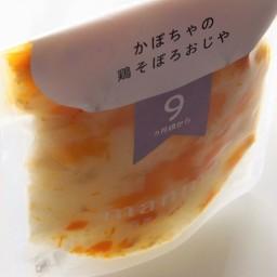 はたけのみかた「manma 四季の離乳食」、秋冬の新商品が入荷しました