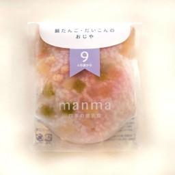 はたけのみかた「manma 四季の離乳食」冬の新商品+追加情報