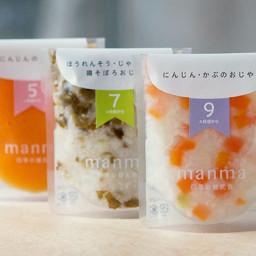 はたけのみかたの「manma 四季の離乳食」、価格改訂のお知らせ