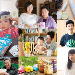 【親の味方が集う1日】2/28(火)「オヤノミカタ交流会」&「オヤノミカタマルシェ」開催。